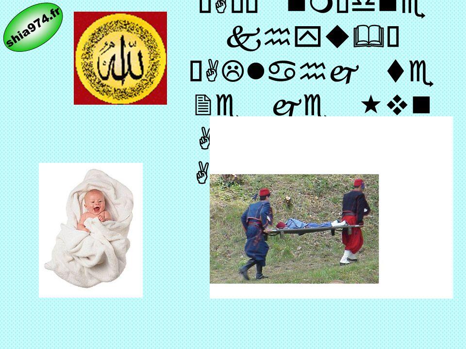 """p2i peg&br ;b/ahime •A""""– nm£dne khyu&Š """"ALlahj te 2e je «vn Ane m<Tyu Aape 2e."""" shia974.fr"""