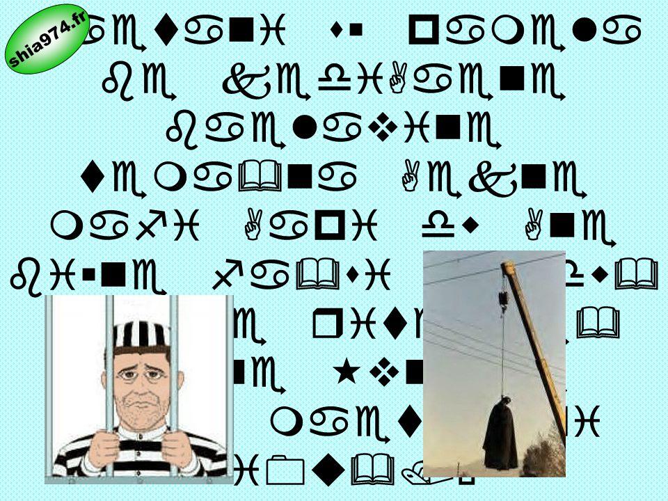 """nm£de khyu&Š """"hu& p8 Aevu& tae kri =ku& 2u&."""