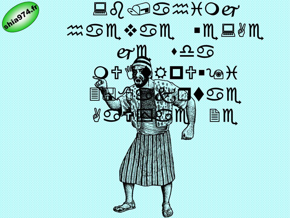 teAaema&na Aeke khyu&Š 'Ae tae :b/ahimj haevae §e:Ae je sda mUItRpU§9i 3<8akrtae AaVyae 2e shia974.fr