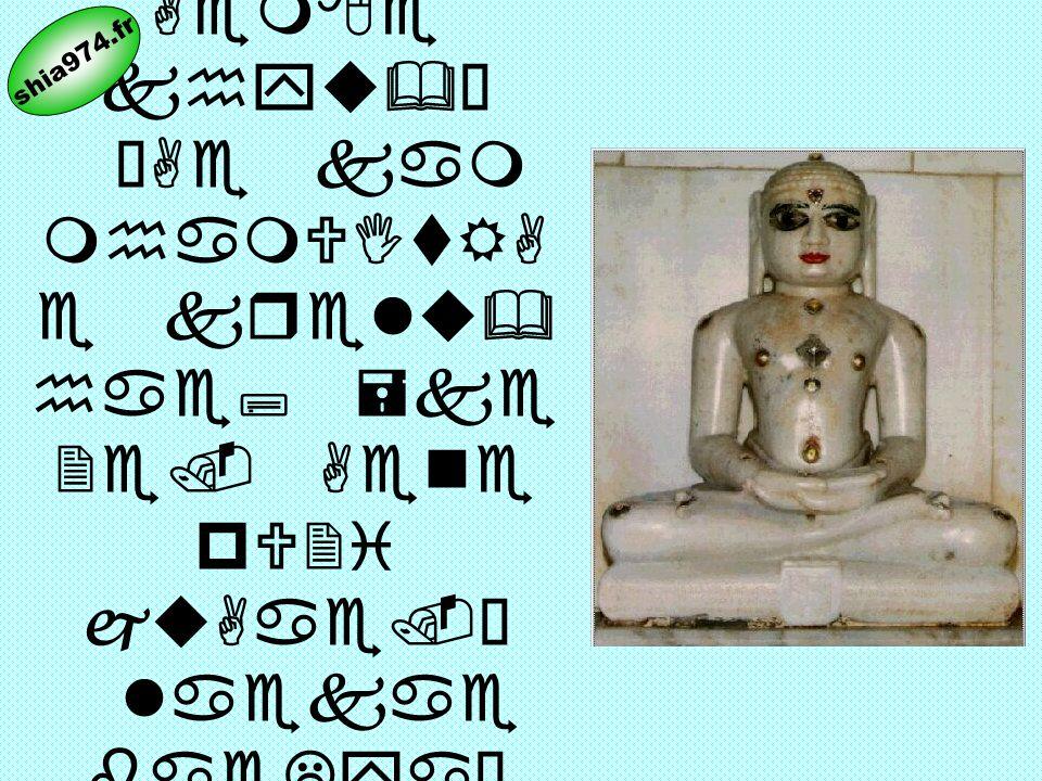 Jyare temne pU2vama& AaVyu& ke =u& te Apra0i 2e .