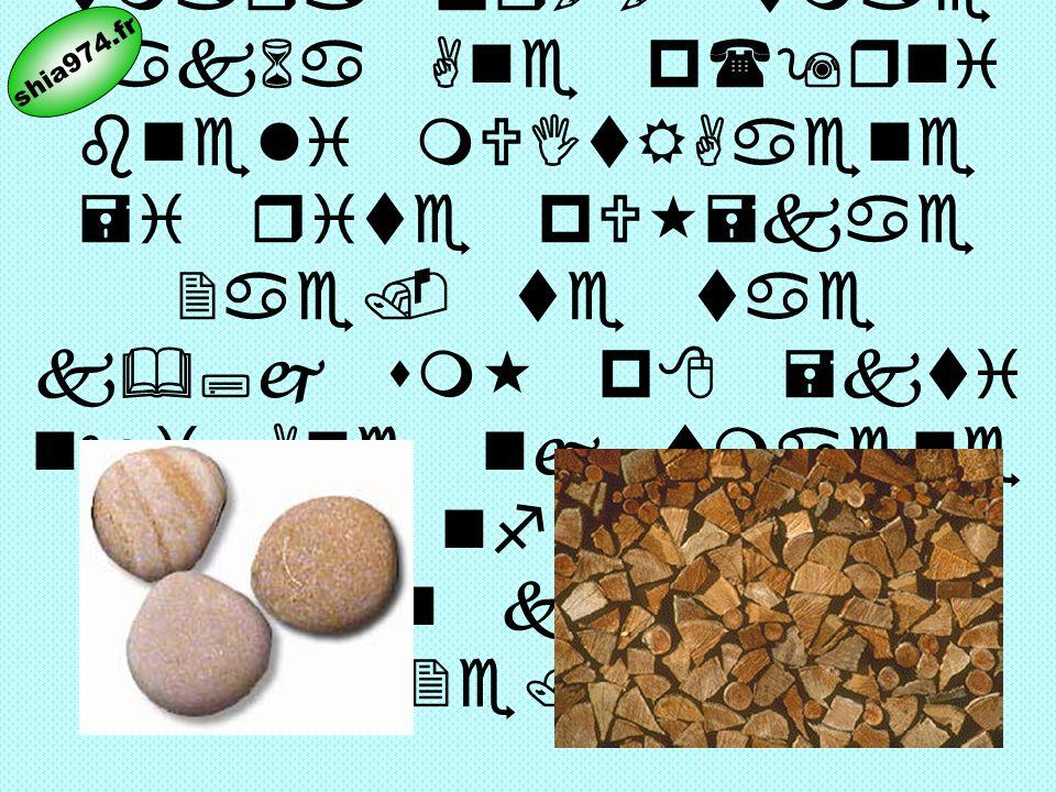 """:b/ahime •A.– khyu&Š """"=rm 2e tmara pr!. tmae lak6a Ane p(9rni bneli mUItRAaene =i rite pU«=kae 2ae."""