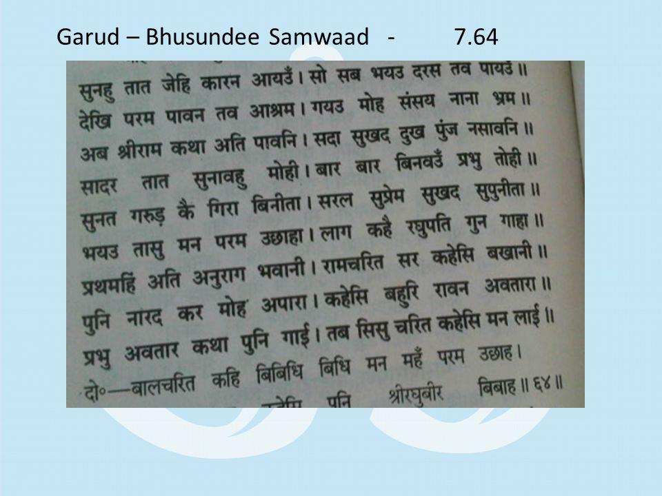 Garud – Bhusundee Samwaad-7.64