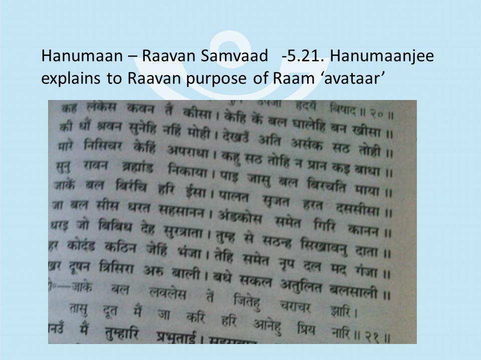 Hanumaan – Raavan Samvaad-5.21. Hanumaanjee explains to Raavan purpose of Raam 'avataar'