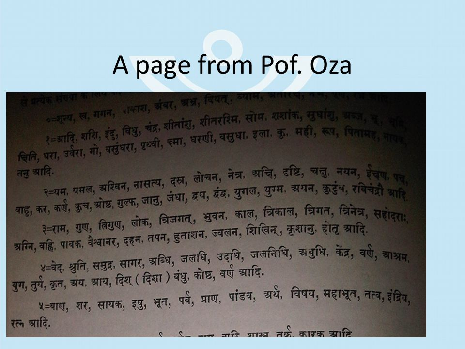 A page from Pof. Oza