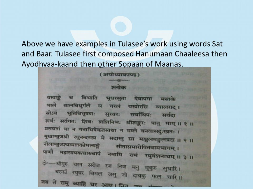 Above we have examples in Tulasee's work using words Sat and Baar.