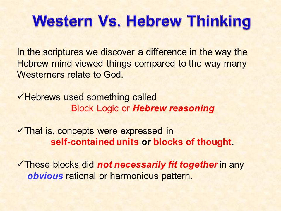 In the scriptures we discover a difference in the way the Hebrew mind viewed things compared to the way many Westerners relate to God. Hebrews used so