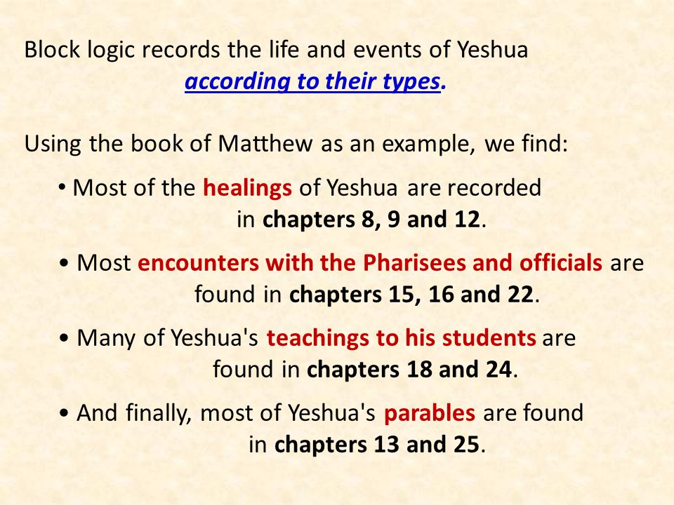 Block logic records the life and events of Yeshua according to their types. Using the book of Matthew as an example, we find: Most of the healings of