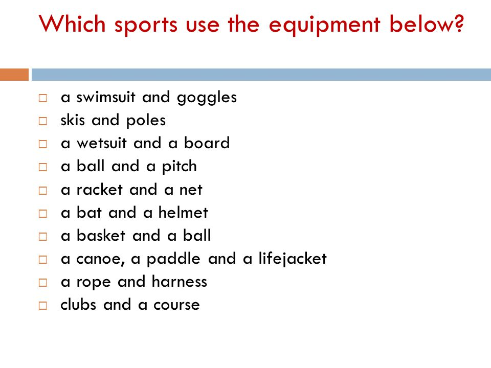Which sports use the equipment below.