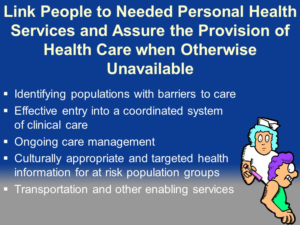 Assure a Competent Public and Personal Healthcare Workforce  Assessment of the public health and personal health workforce  Maintaining public health workforce standards  Efficient processes for licensing / credentialing requirements  Use of public health competencies  Quality improvement and life-long learning  Leadership development  Cultural competence