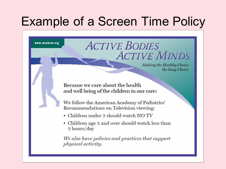 Example of a Screen Time Policy