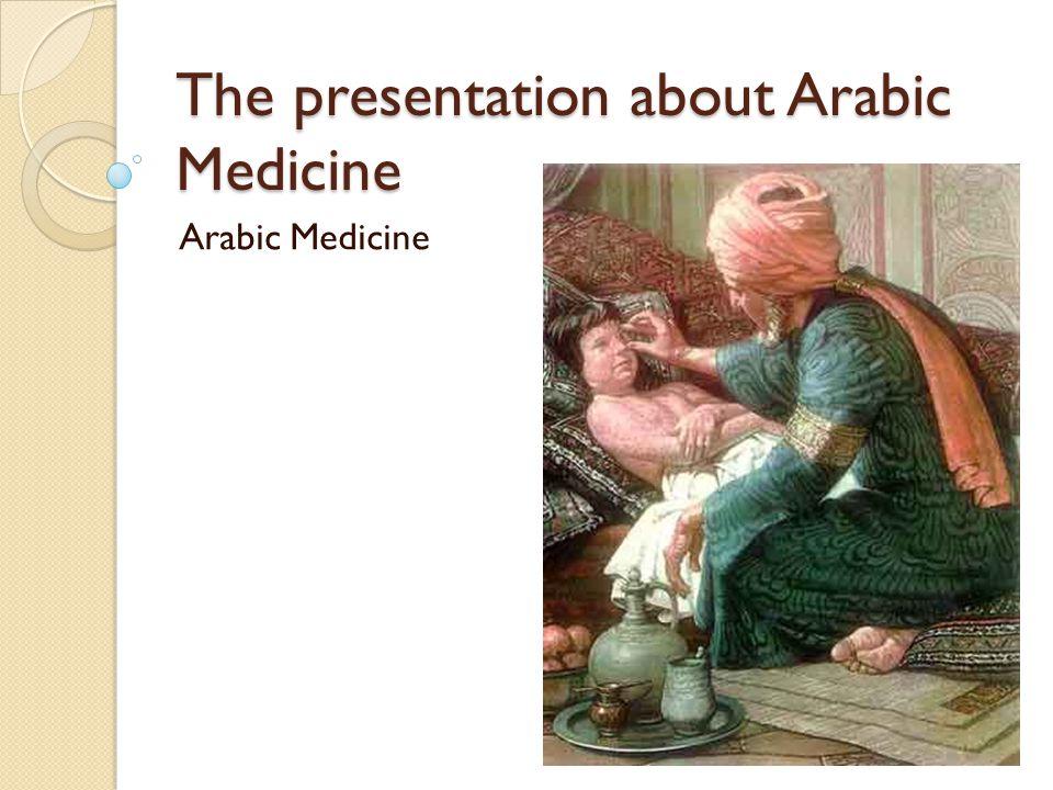 ABU AL-QASIM AL-ZAHRAWI (936-1013 C.E.) Abu Qasim Khalaf ibn al-Abbas al-Zahrawi (known in the west as Abulcasis) was born in 936 C.E.