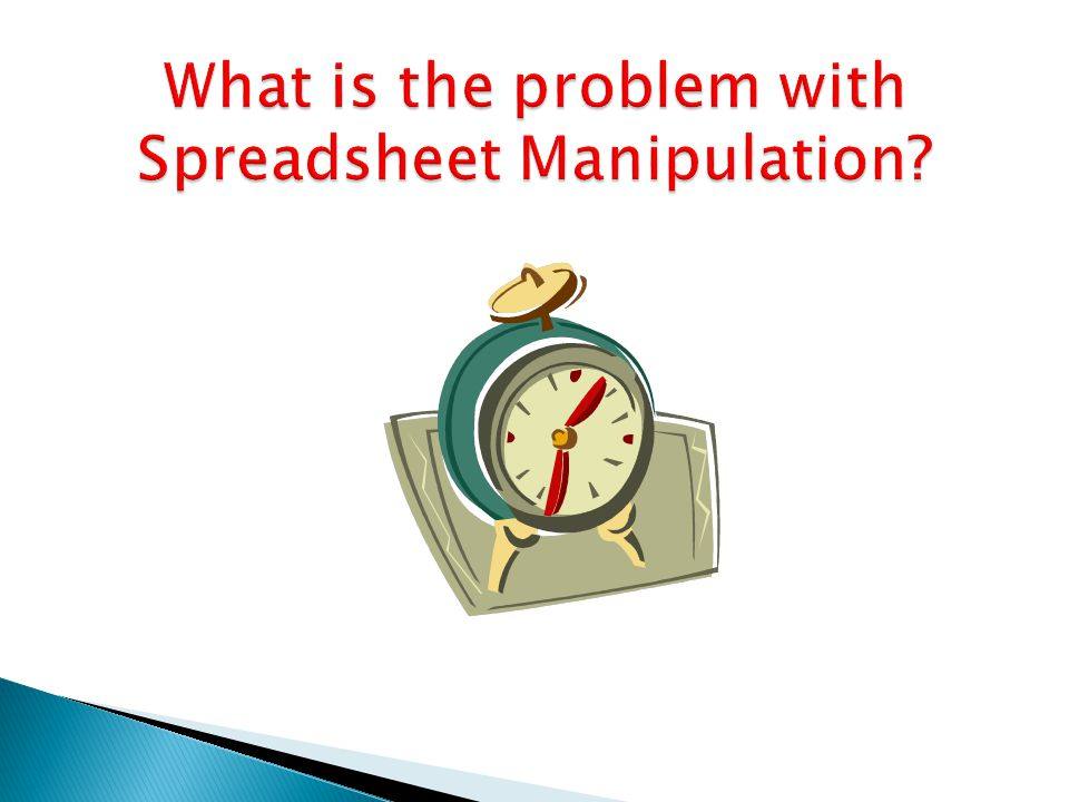  Are users receiving files (spreadsheets, text files, etc.) and spending too much time manipulating then or entering the data into the ERP system manually