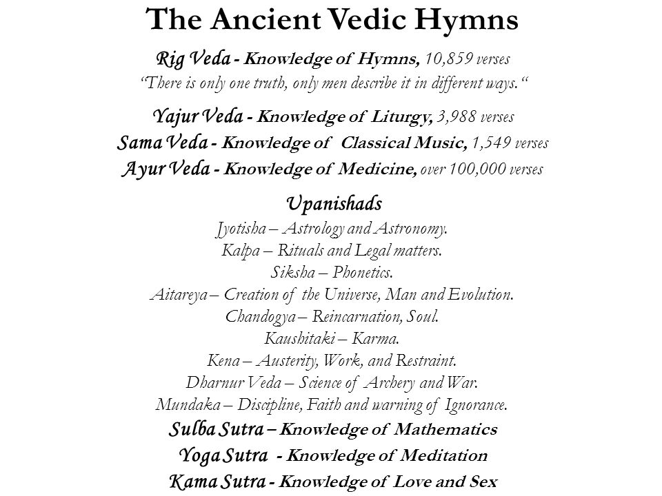 """The Ancient Vedic Hymns Rig Veda - Knowledge of Hymns, 10,859 verses """"There is only one truth, only men describe it in different ways."""" Yajur Veda - K"""