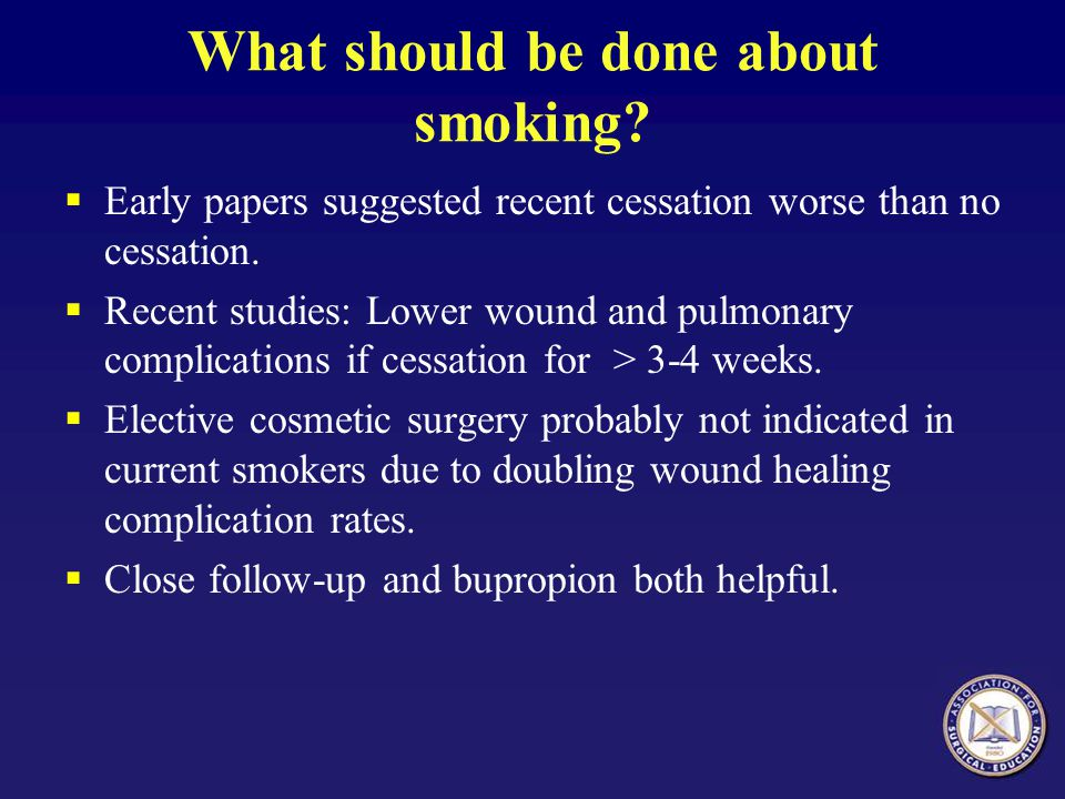  Early papers suggested recent cessation worse than no cessation.
