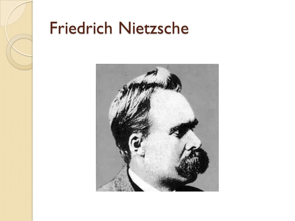 Subjectivism is closely related to the relativist epistemological position in philosophy. Nietzsche, for example, claimed that there is no truth, mere