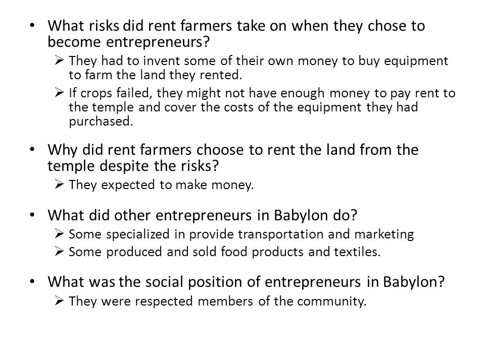 What risks did rent farmers take on when they chose to become entrepreneurs.