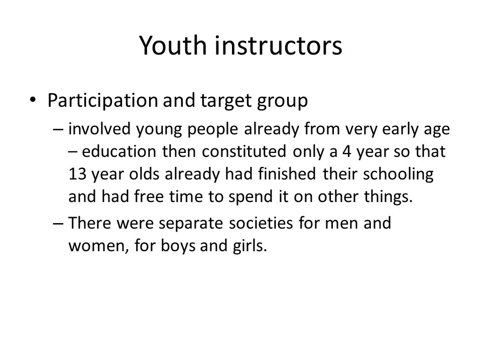 Legislative framework & developments Adoption of the acts in 1930s signified change in conception of youth: – Youth issues are not educational issues only (1922 Gymnasium Act) Nevertheless school remained the central structure for youth work – Or civic activism only (youth movements in early independence) – Extracurricular activities given specific developmental role: Upbringing of active citizens, members of Estonian society Youth as a resource for building Estonian state – Method: state controlled and supported youth organisations