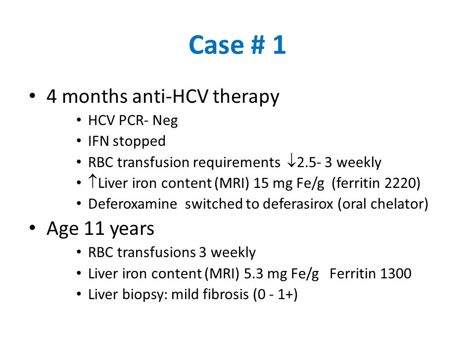 Multicenter Study of Hydroxyurea in Sickle Cell Anemia Methods: Randomized clinical trial of hydroxyurea therapy in symptomatic Hb SS disease Study Population: 152 patients assigned to hydroxyurea treatment 147 patients given placebo Mean follow-up: 21 months Charache et al., 1995;NEJM 332:1317