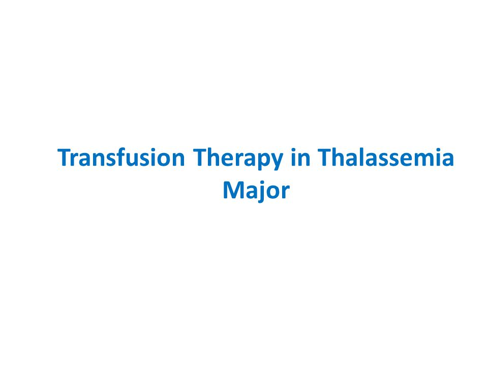 Thalassemia in the early 1960s Ehlers KH, et al. J Pediatr. 1991;118;540-5.