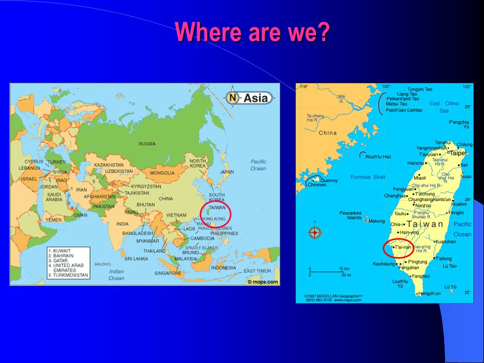 Where are we? Taiwan is slightly larger than the combined area of Maryland and Delaware, and about one sixth of Minnesota.