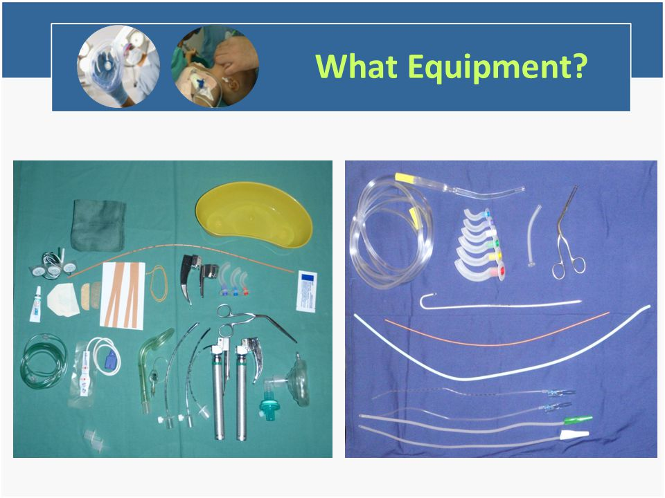What Equipment
