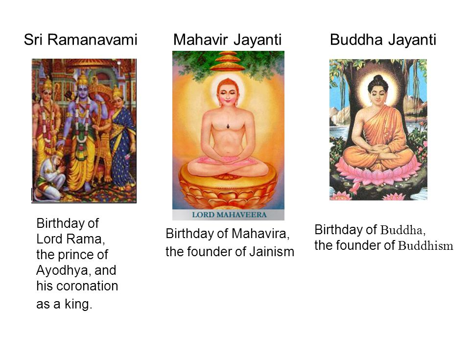 Birthday of Lord Rama, the prince of Ayodhya, and his coronation as a king.