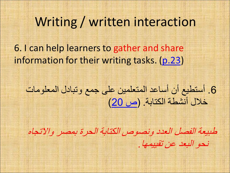 Writing / written interaction 6.