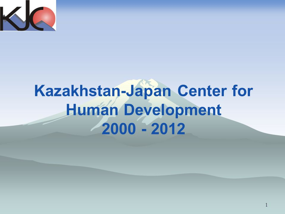 Kazakhstan-Japan Center for Human Development