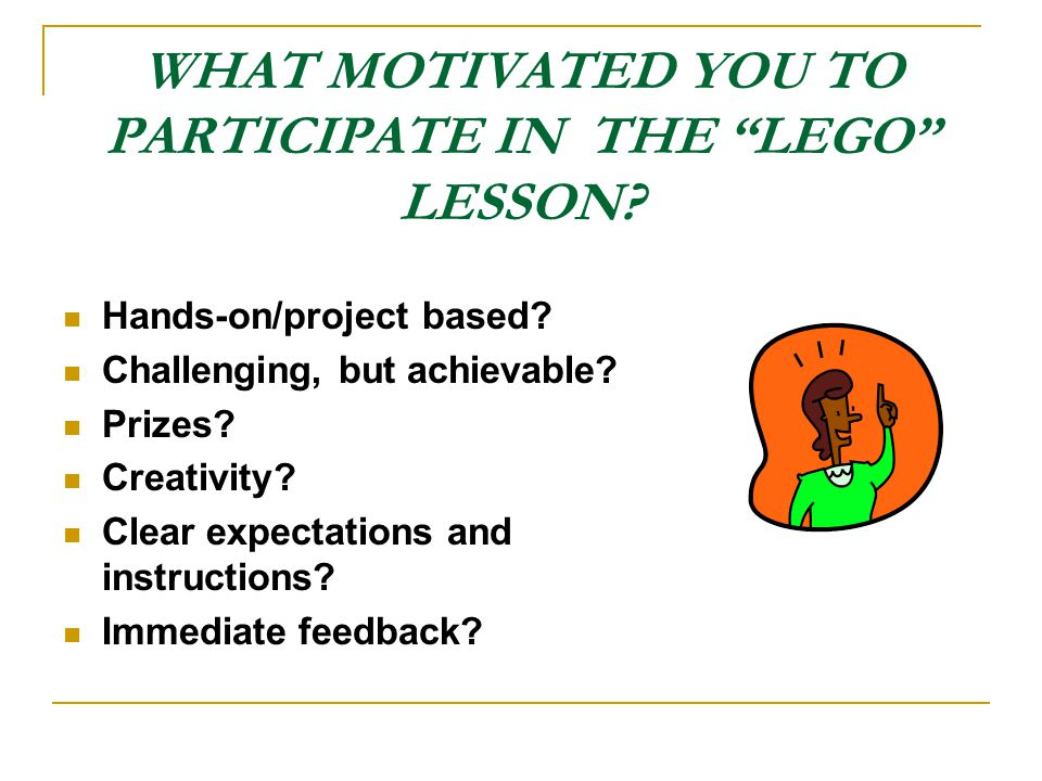 HOW DO WE MOTIVATE STUDENTS TO LEARN.