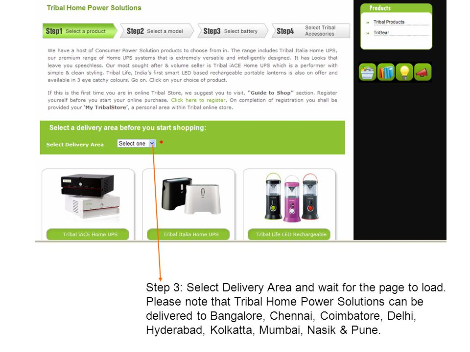 Step 3: Select Delivery Area and wait for the page to load.