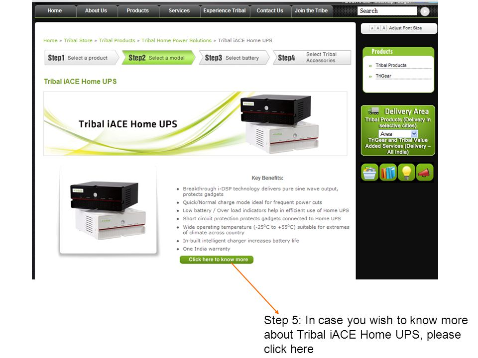 Step 16: Click on Tribal Products on the right navigation