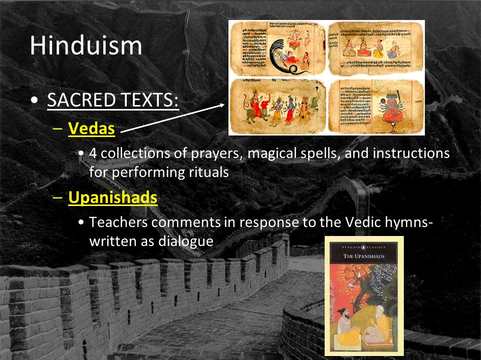 what role do sacred texts play in hinduism In sacred texts of the world  grasp the nature and roles of sacred writings within hinduism, as contrasted with the judeo-christian tradition.