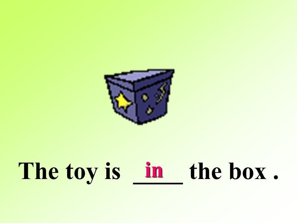 The stars are ___ the box. in in