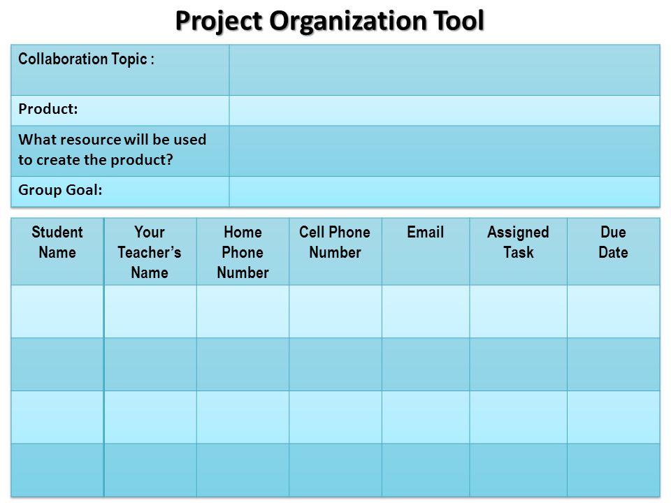 Project Organization Tool