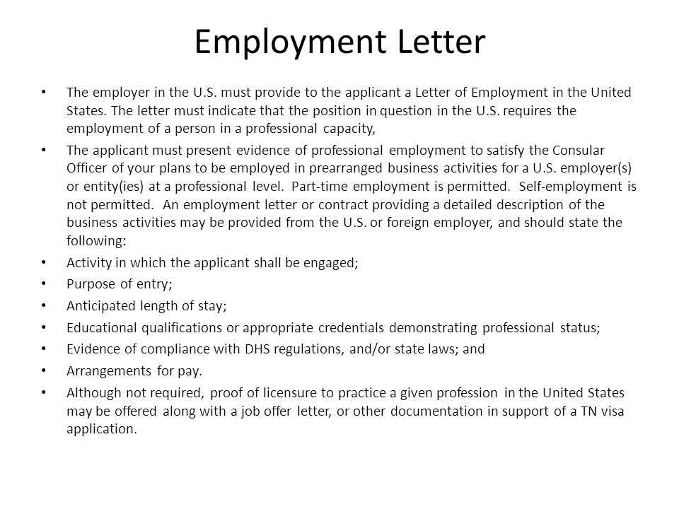 Employment Letter The employer in the U.S.