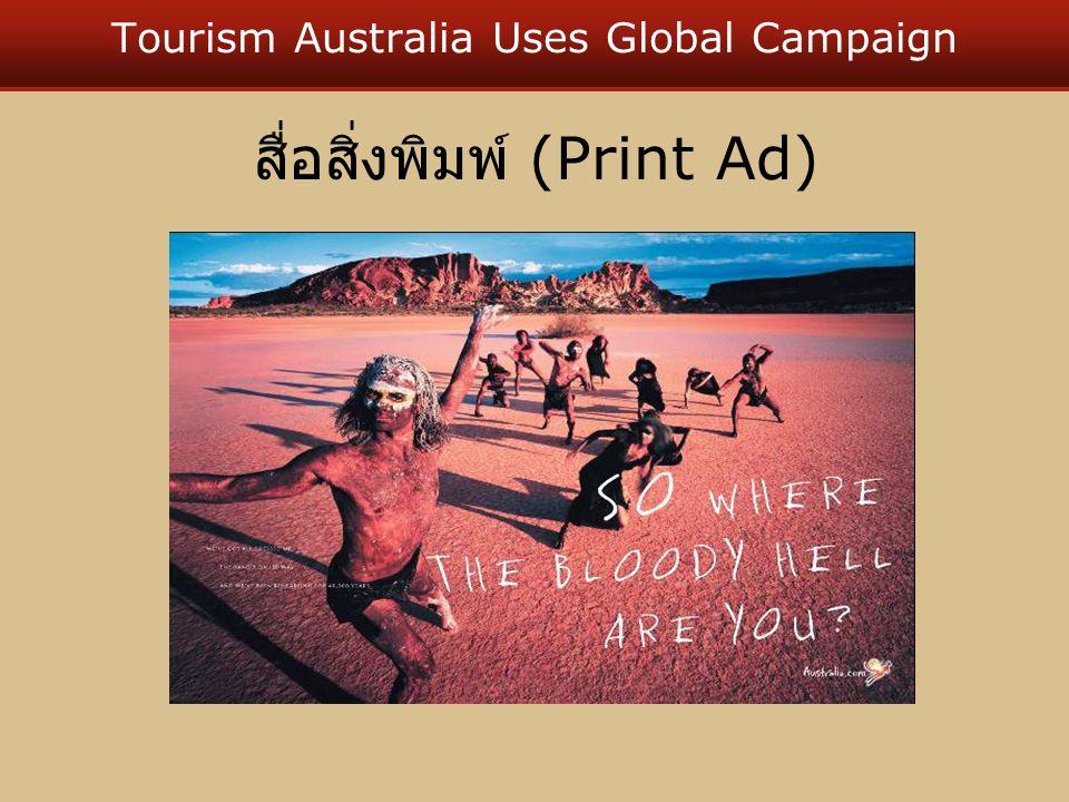 Tourism Australia Uses Global Campaign สื่อสิ่งพิมพ์ (Print Ad)
