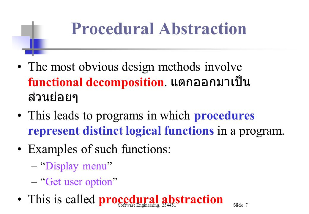 Software Engineering, 254451 Slide 38 Cohesion as a Design Attribute Not well-defined.