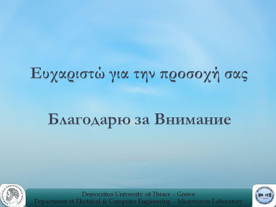 20 Democritus University of Thrace – Greece Department of Electrical & Computer Engineering – Microwaves Laboratory Democritus University of Thrace –