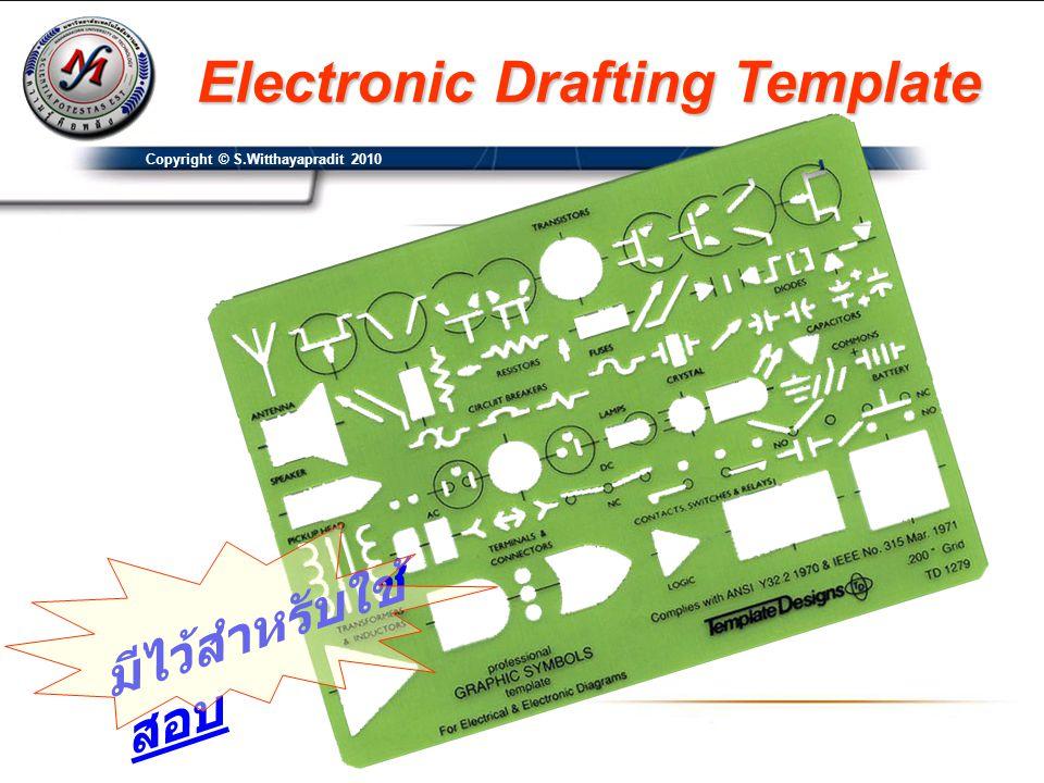 Electronic Drafting Template มีไว้สำหรับใช้ สอบ Copyright © S.Witthayapradit 2010