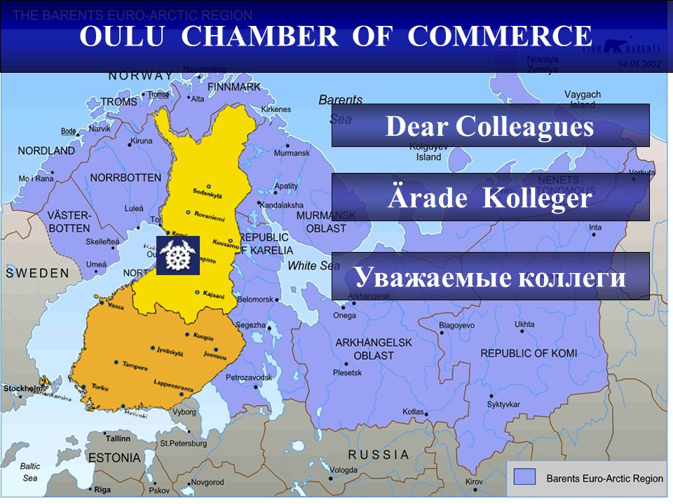 OULU CHAMBER OF COMMERCE Dear Colleagues Ärade Kolleger Уважаeмые коллеги