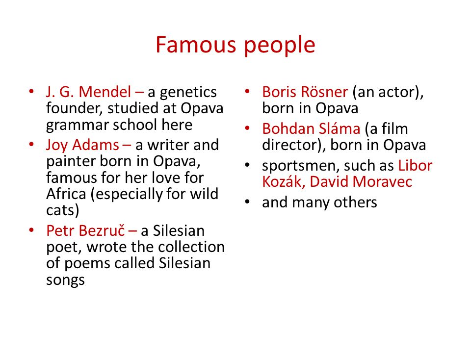 Famous people • J. G.