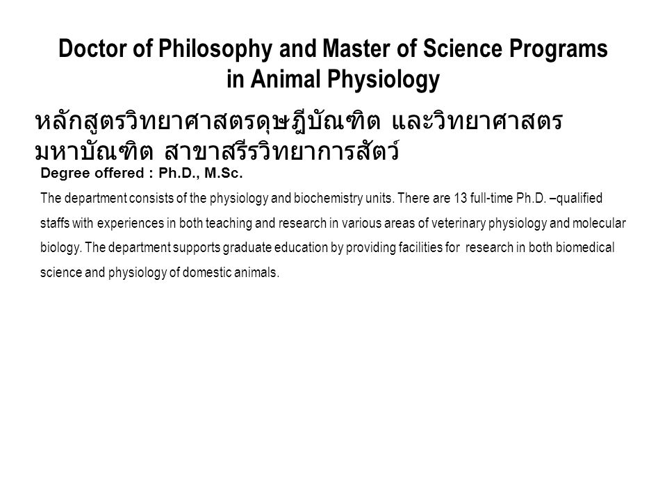Doctor of Philosophy and Master of Science Programs in Animal Physiology Degree offered : Ph.D., M.Sc.