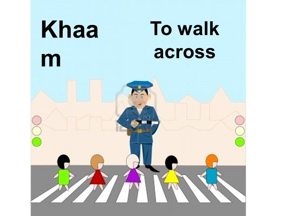 Khaa m To walk across