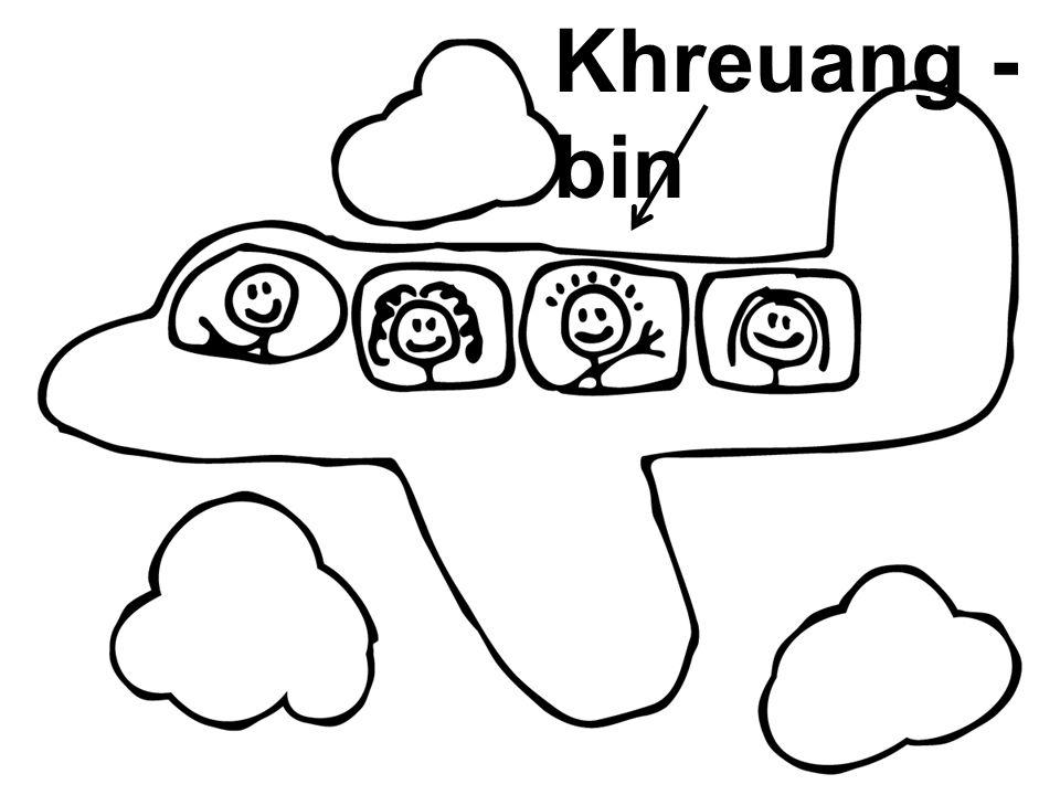 Khreuang - bin