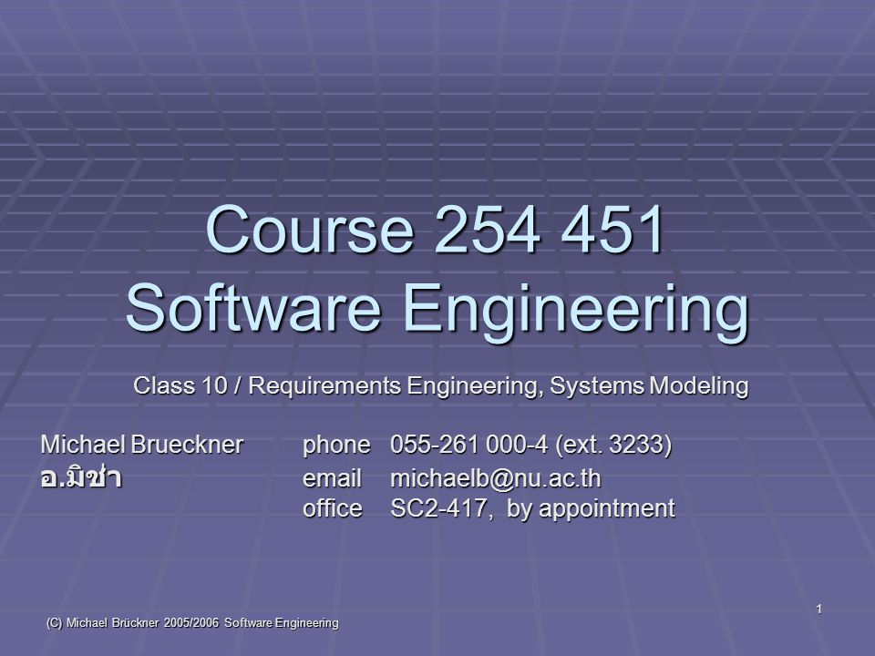 (C) Michael Brückner 2005/2006 Software Engineering 42 Issue of electronic items