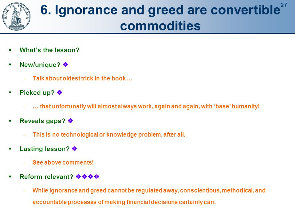 27 6.Ignorance and greed are convertible commodities  What's the lesson.