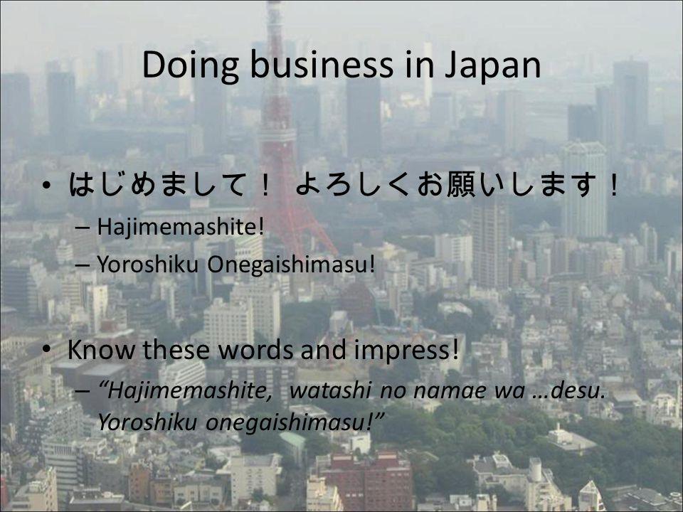 はじめまして! よろしくお願いします! – Hajimemashite. – Yoroshiku Onegaishimasu.
