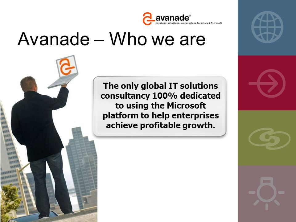 © 2006 Avanade Inc. All rights reserved.