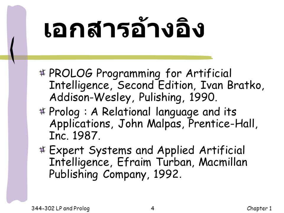 344-302 LP and Prolog Chapter 125 Traditional Logic All S is P.