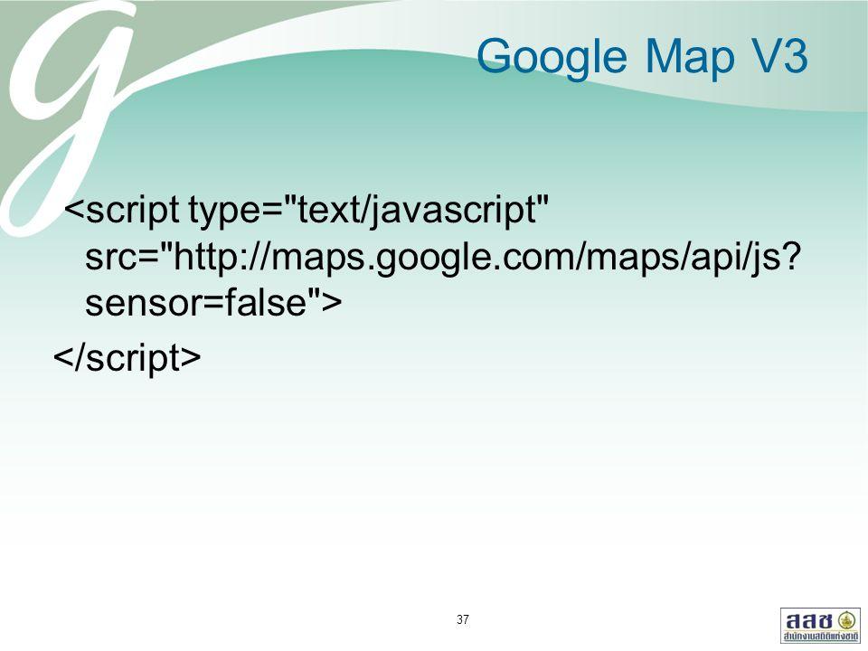 Google Map V3 37